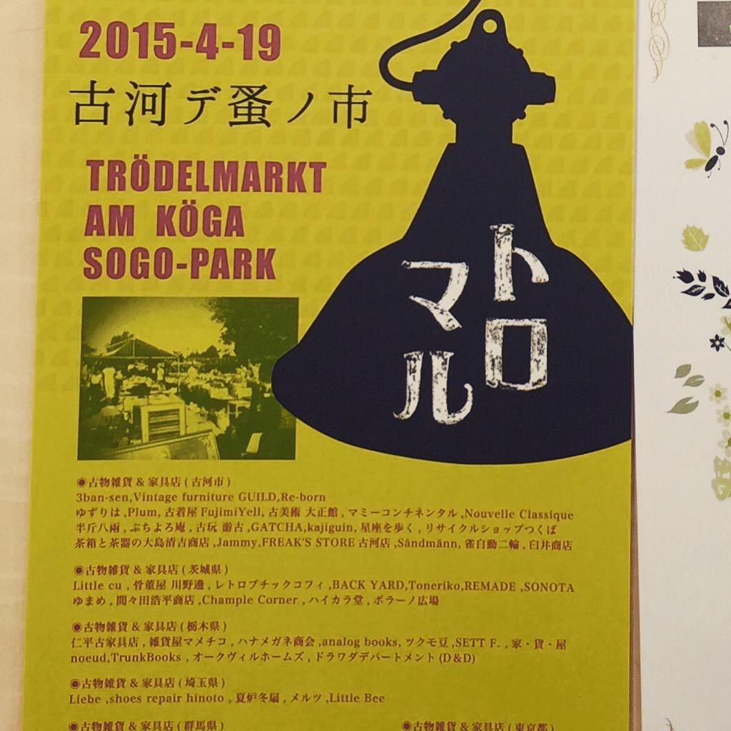 IMG_9203.JPG